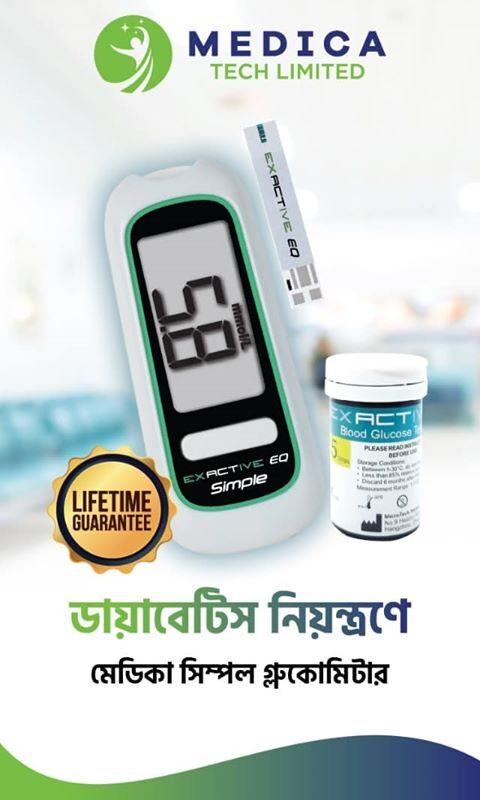 Diabetes checker