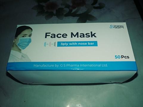 Face Mask (50 pcs); 1 Box